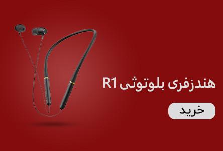 باتری اورجینال شیائومی